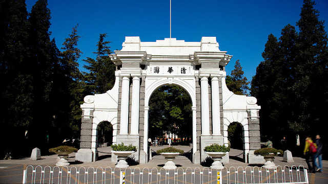 国内最具特色的五所大学