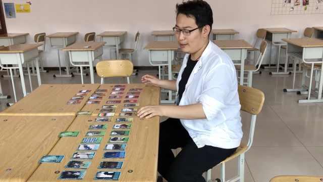 打牌还能涨知识!学生自创卡牌游戏