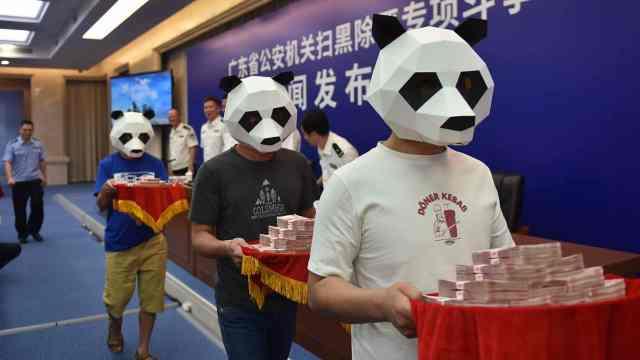 举报人头戴熊猫面具,领走50万奖金
