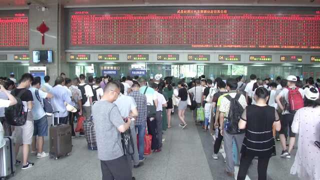 暑运预计发送旅客3575万人次