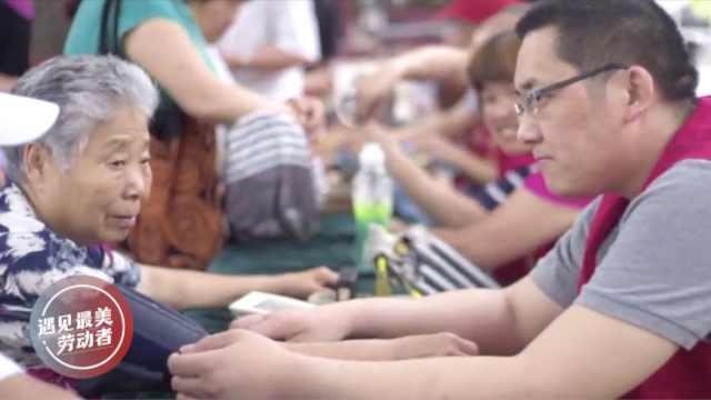 残疾人组志愿团队,11年服务6千人