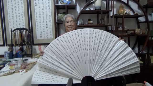 7旬老太写10米书卷,万元不卖得投缘