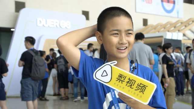 中国12岁开发者:像乔布斯改变世界