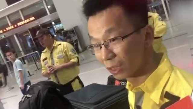 救援专家携有600万设备赴泰国救援