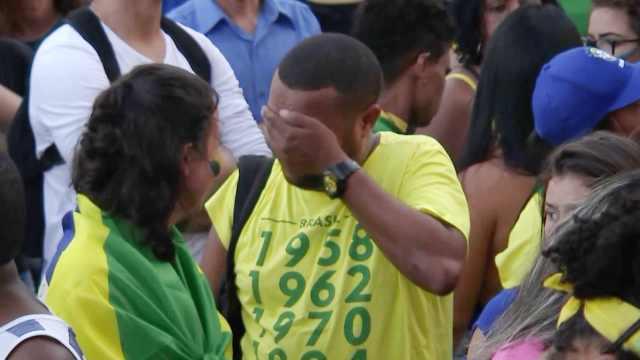 巴西球迷:太耻辱!巴西居然一直哭