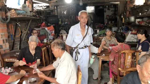 为宠妻,他开爱心茶馆6年,1元泡1天