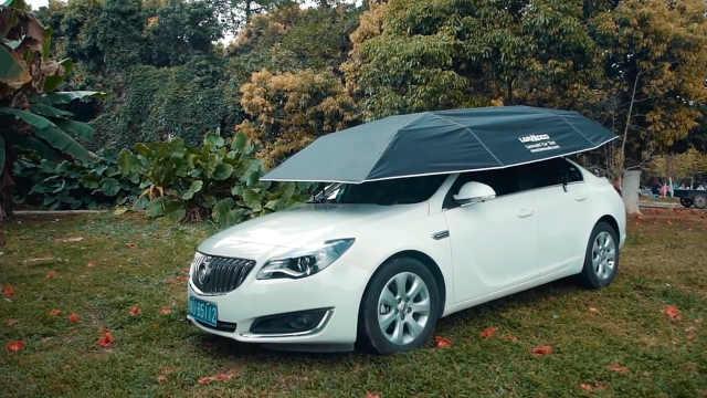 这把遮阳伞能让车内温度降低35℃!