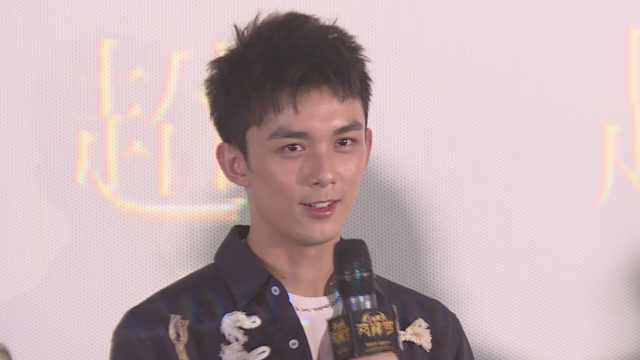 吴磊:最喜欢的运动是篮球拍戏骑马