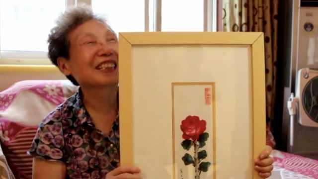 8旬翁手绘玫瑰送老伴:她是我心里花