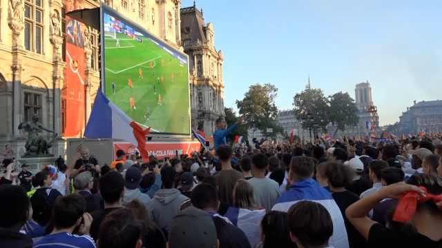 进球打破僵局!法国球迷提前庆晋级