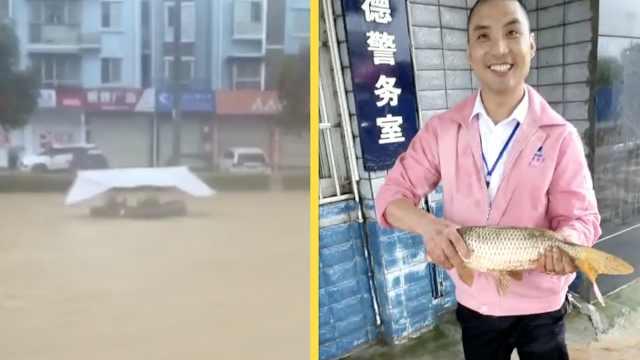 四川暴雨:市民划船出行,积水中捞鱼