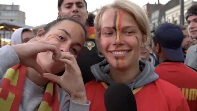 四年后再见!比利时球迷为球队骄傲