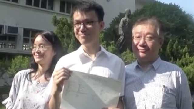 香港高考状元爱玩手游:以后想从医