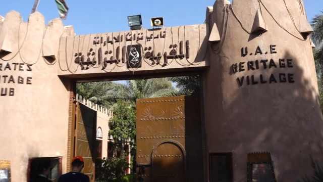 游览迪拜民族村,感受当地土豪气息