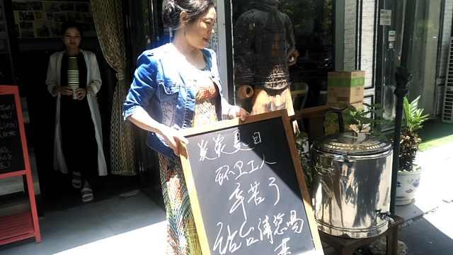 暖!美女老板每天免费为环卫工煮茶
