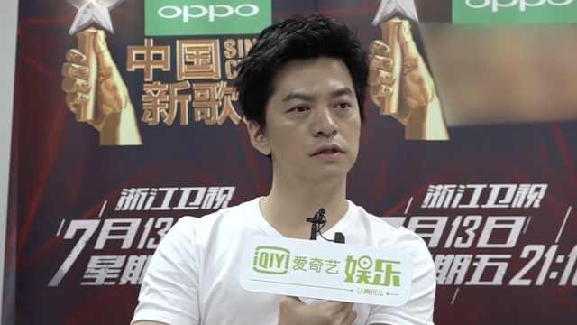 李健:当导师像期末考,想快收工回家