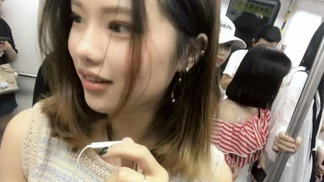 香港美少女体验深圳地铁:很新颖!