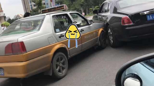 出租车和劳斯莱斯相撞,双方竟私了