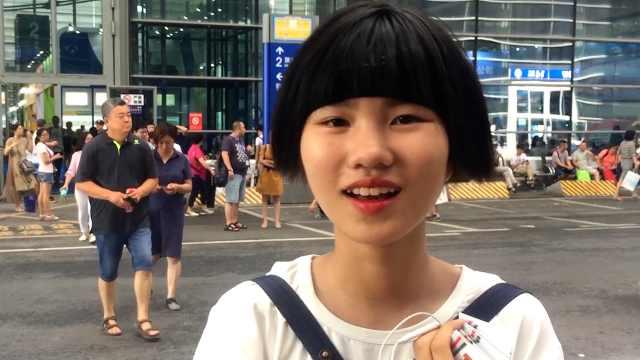 她暑假不上补习班:妈妈说开心就好