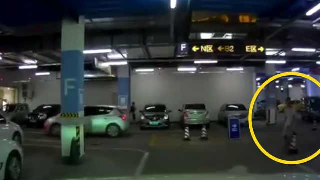 专在停车场碰瓷,车主报警他秒认怂