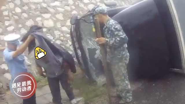 快递小哥翻车头受伤,交警举衣遮雨