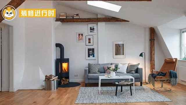 房子矮、层高低、户型小?怎么解决