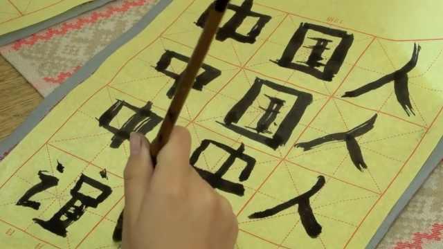 白俄罗斯中学将汉语作为第一外语