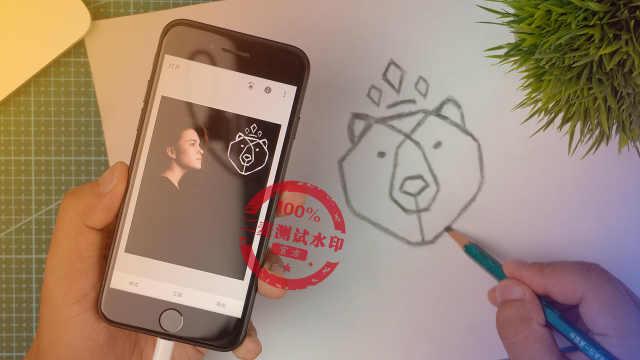 如何用手机批量为照片加水印