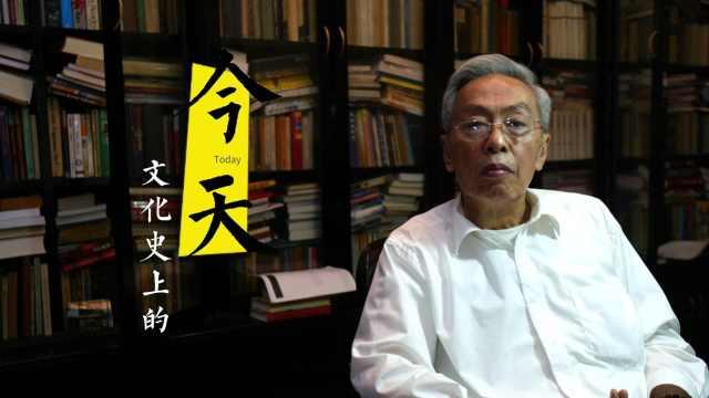 6个关键词纪念陆谷孙先生逝世2周年