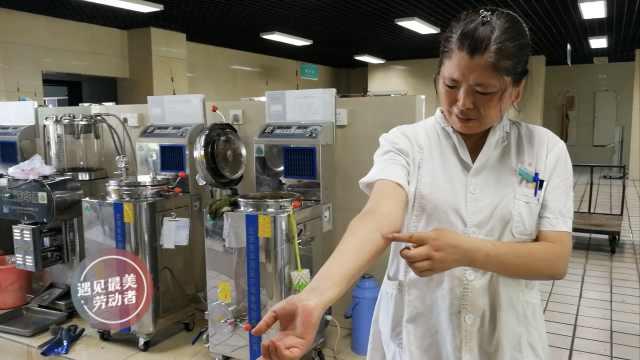 她为300人煎药,被120℃机器烫出疤
