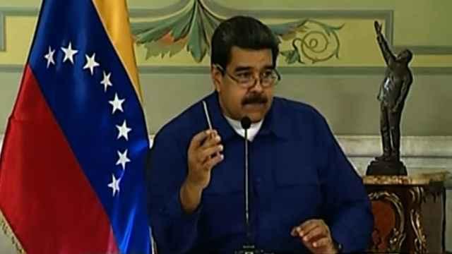 应对通胀,委内瑞拉拟将货币减5个0