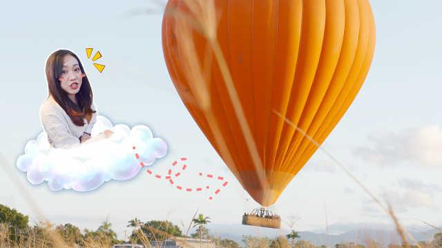 澳洲必玩!乘热气球看最美日出!