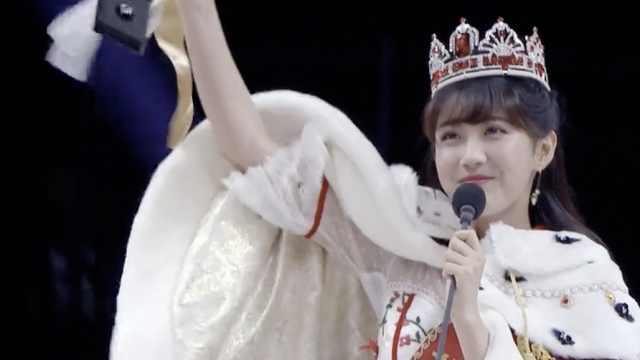 SNH48总选李艺彤夺冠,大叫我好幸福