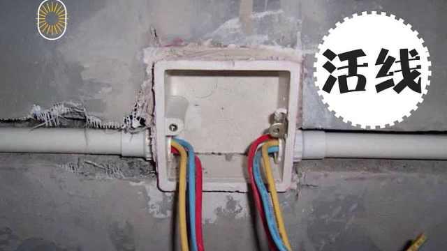 电路改造,这样走线才安全!