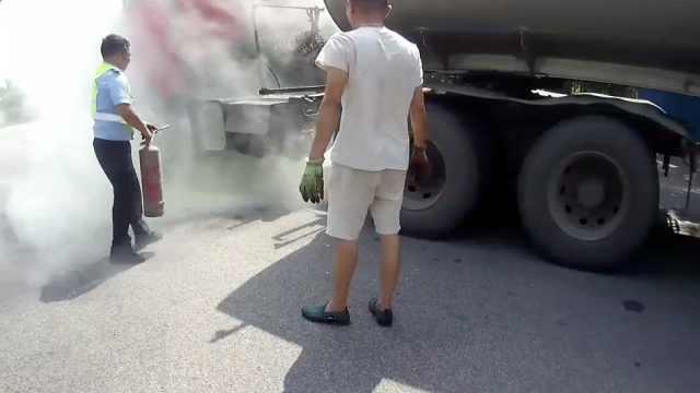 罐车冒黑烟进收费站,装22吨乙二醇