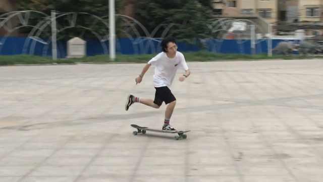 90后玩滑板:年纪大要多练上千遍