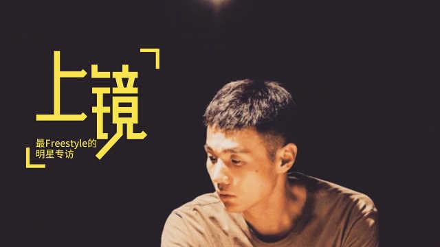 专访李荣浩:做音乐不惨,挺帅的