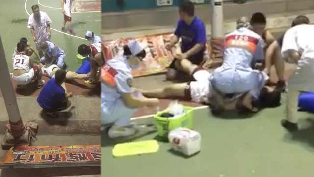 悲剧!福建26岁小伙意外猝死篮球场