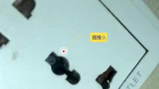 情侣酒店发现针孔摄像头,正对浴室