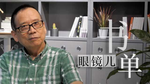 朱伟:1980年代最值得读的10部小说