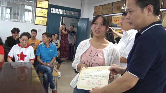 高中恢复招生,216名学生收到通知书