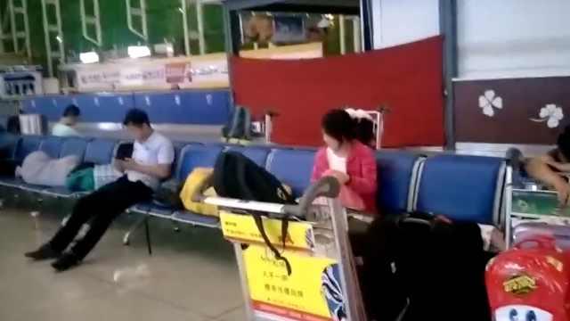 43名游客出国游,被滞留机场24小时