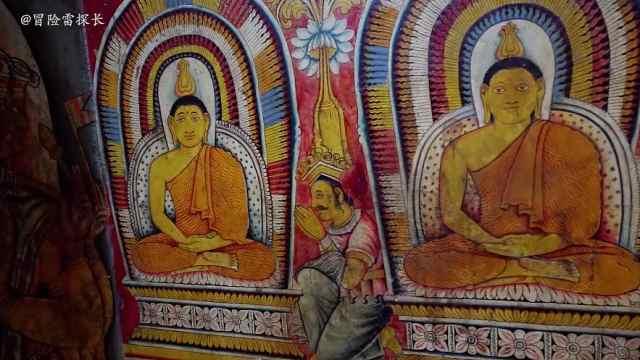 斯里兰卡,寺庙壁画堪比敦煌莫高窟