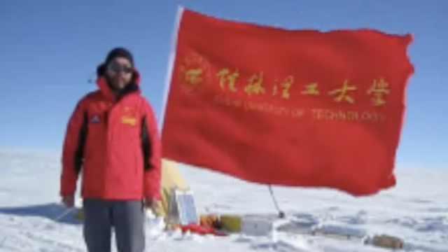 陨石猎人3赴南极寻宝,差点掉进冰缝
