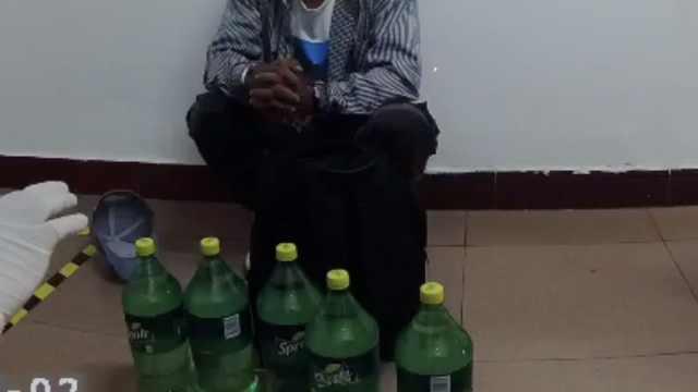 毒贩背5瓶雪碧,20斤冰毒竟溶水里
