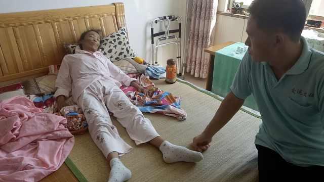 妻患罕见病被误诊,丈夫:卖房也要救