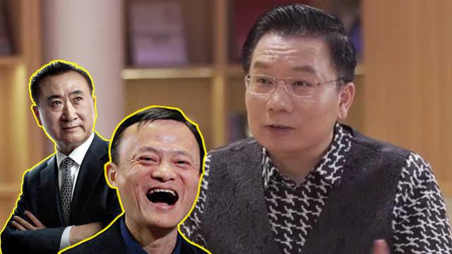 车建新:王健林和马云打赌上当了
