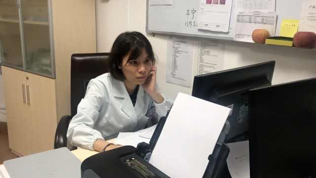 医学生佛系过七夕:异地恋顺其自然