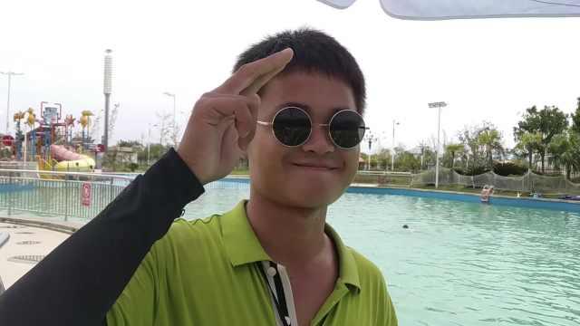 溺水被救,大学生暑假当救生员报恩