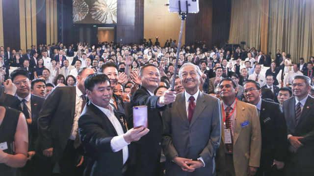 马来西亚总理对话马云等中国企业家